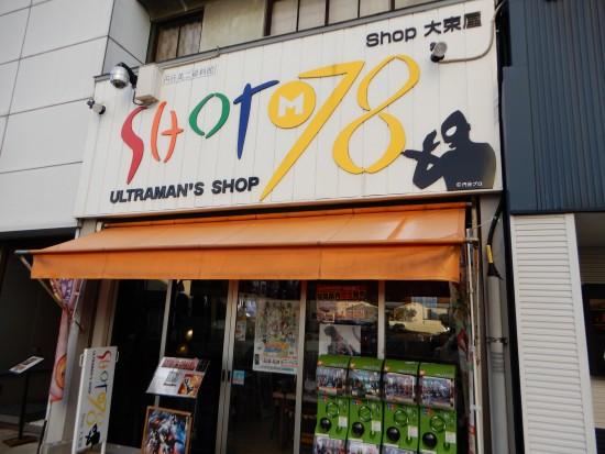 DSCN3646-min