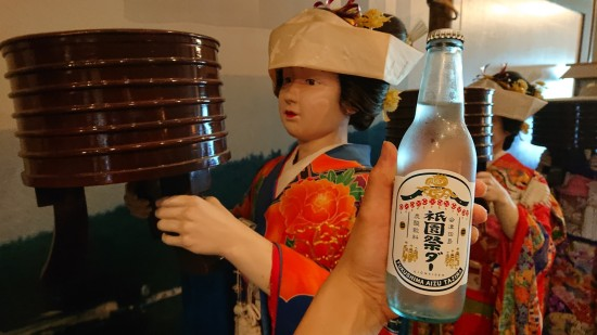 パッケージがオシャレでお土産にもなる「祗園祭ダ―」