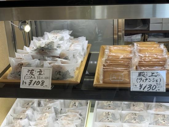 ■「波立・はったち」と「殿上・とのかみ」久ノ浜の地域名から付けられた 焼菓子も並びます。