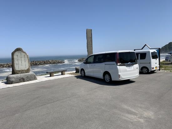 ■梅月がある久ノ浜地区は波立海岸展望台があり、車をとめてゆっくり海を眺めることができます。初日出の有名スポットにも。