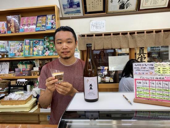 ■日本酒のサバラン  今回は花泉さんの純米原酒を使用。