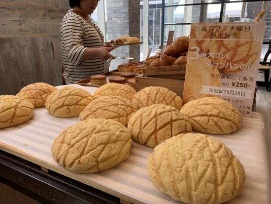 ■毎月第2木曜日限定販売「3倍大きいメロンパン」250円