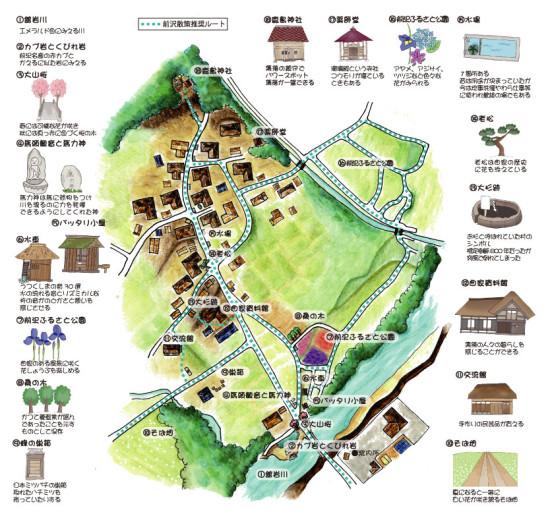 ■南会津観光物産協会 舘岩観光センター 参照
